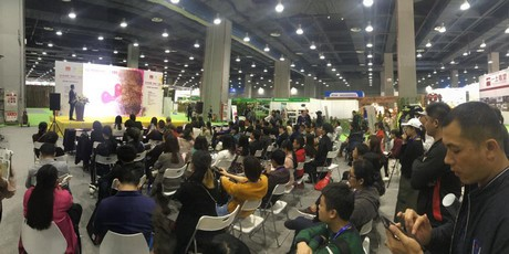 Meet cut flower buyers at 2019 China 'Florist Plus' Conference