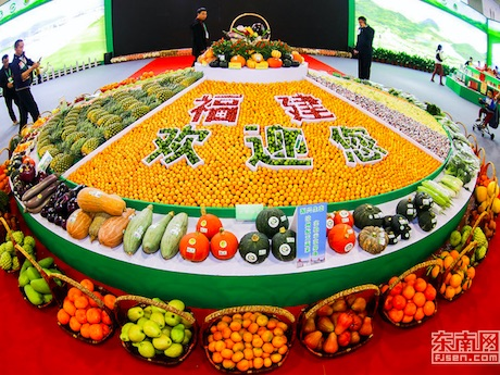 China Green Food Expo Held In Xiamen