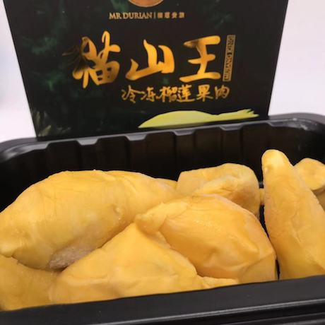 China Rising Market Share For Whole Frozen Durians