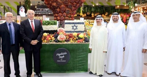 peace deal between UAE and Israel