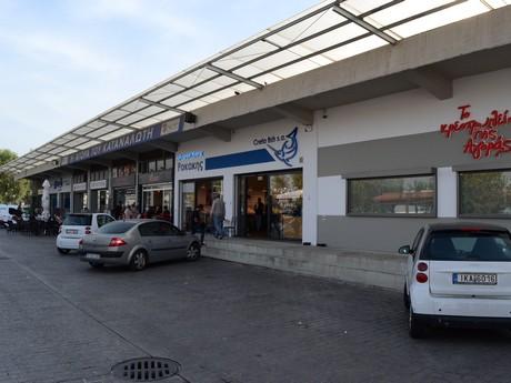 Le marché de gros dathènes accueille les consommateurs