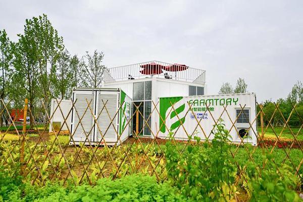 AI Intelligent Plant Cabin